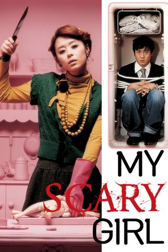 My Scary Girl Poster
