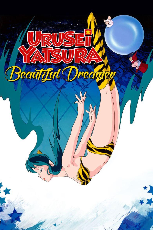 Urusei Yatsura 2: Beautiful Dreamer Poster