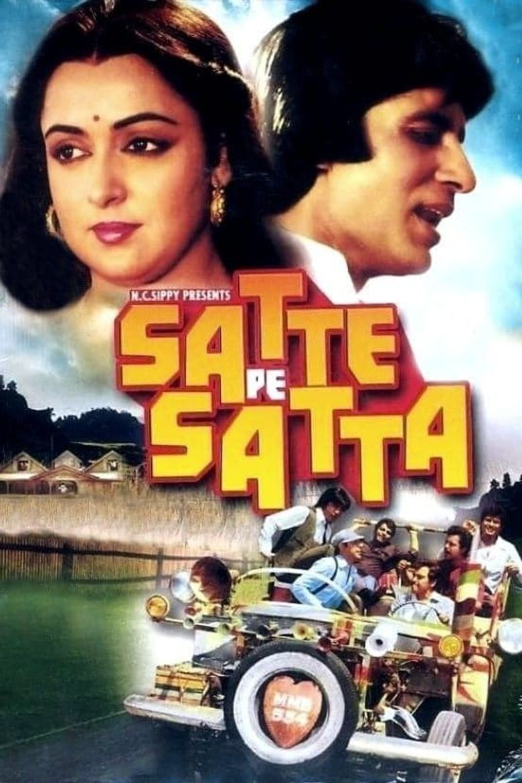 Satte Pe Satta Poster