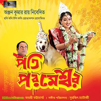 Pati Parameshwar Poster