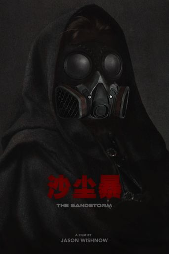 The Sand Storm Poster