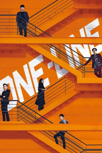 One-Line Poster