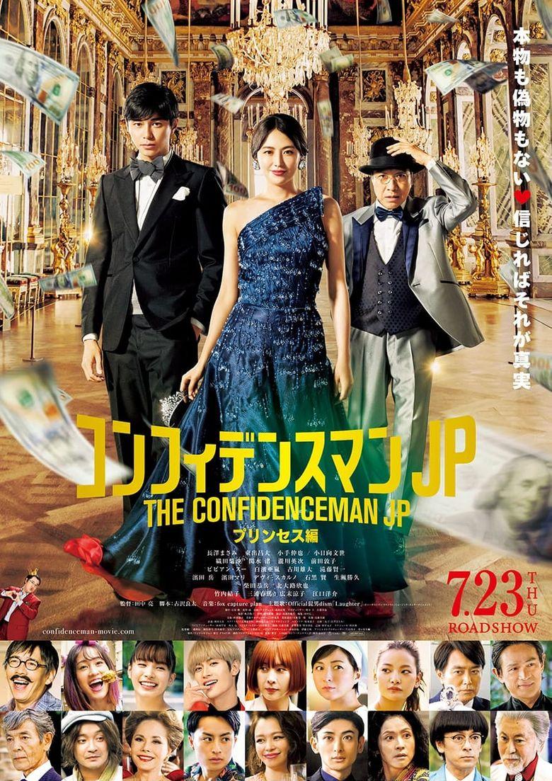The Confidence Man JP: Princess Poster