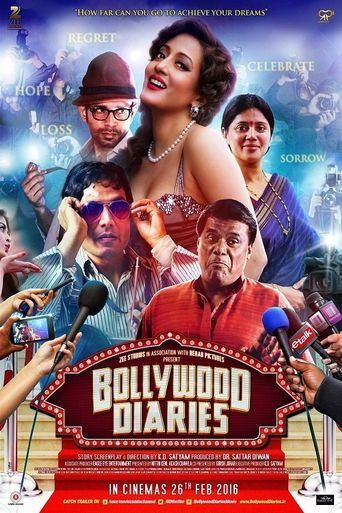 Bollywood Diaries Poster