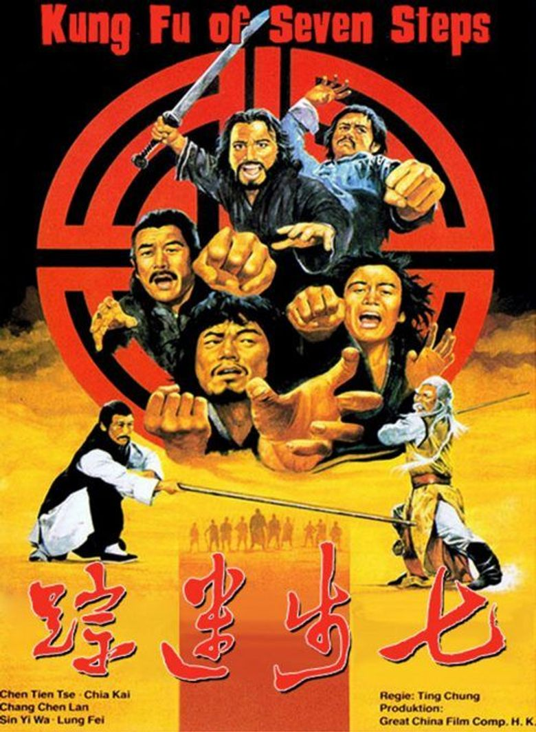 Seven Steps of Kung Fu Poster