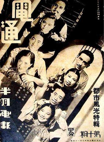Scenes of City Life Poster
