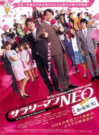Japanese Salaryman NEO Poster