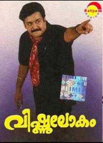 Vishnulokam Poster