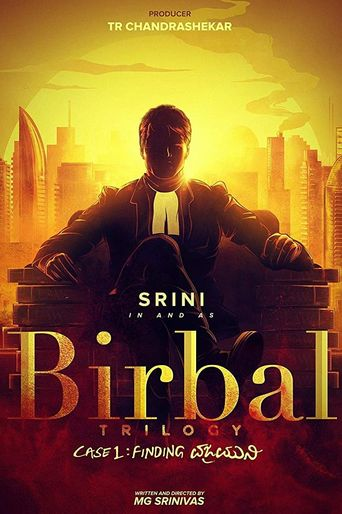 Birbal Trilogy: Case 1 - Finding Vajramuni Poster