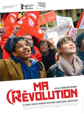 My Revolution Poster