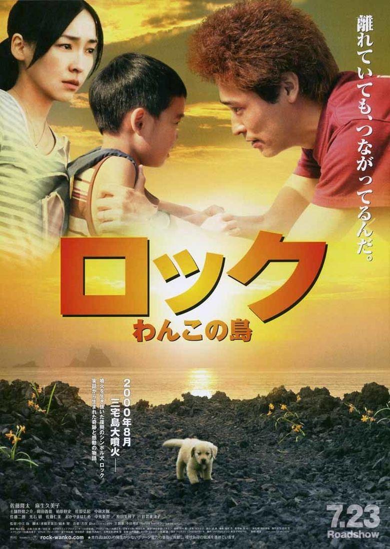 Rock: Wanko no Shima Poster