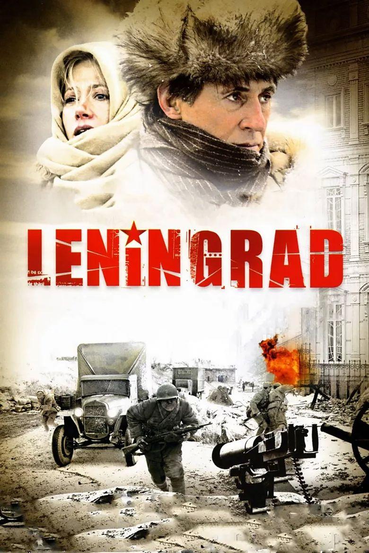 Leningrad Poster