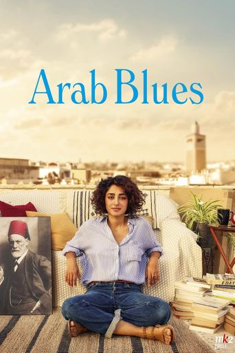 Arab Blues Poster