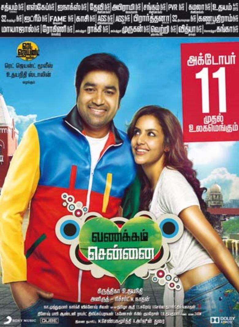 Vanakkam Chennai Poster