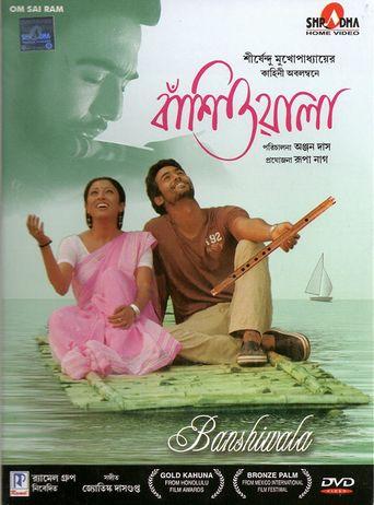Banshiwala Poster