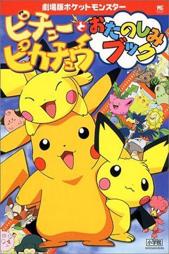 Pokemon: Pikachu and Pichu Poster