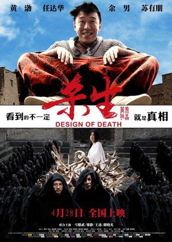 Design of Death Poster