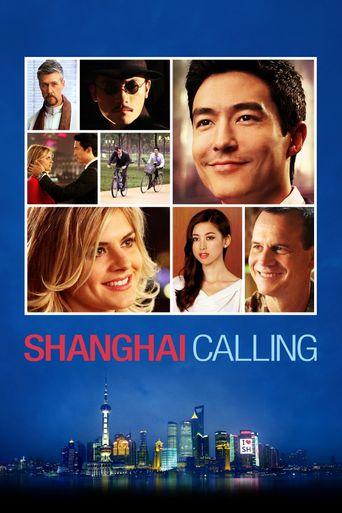 纽约客@上海 Poster