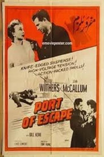 Port of Escape Poster