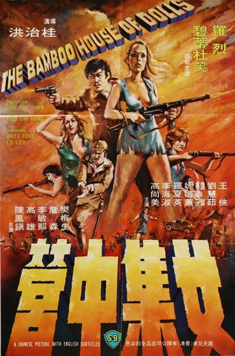 The Bamboo House of Dolls Poster