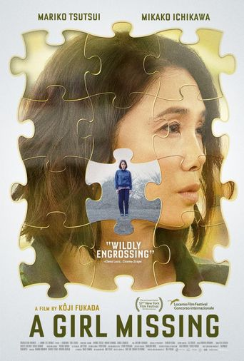 A Girl Missing Poster