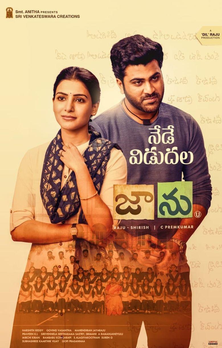 Jaanu Poster