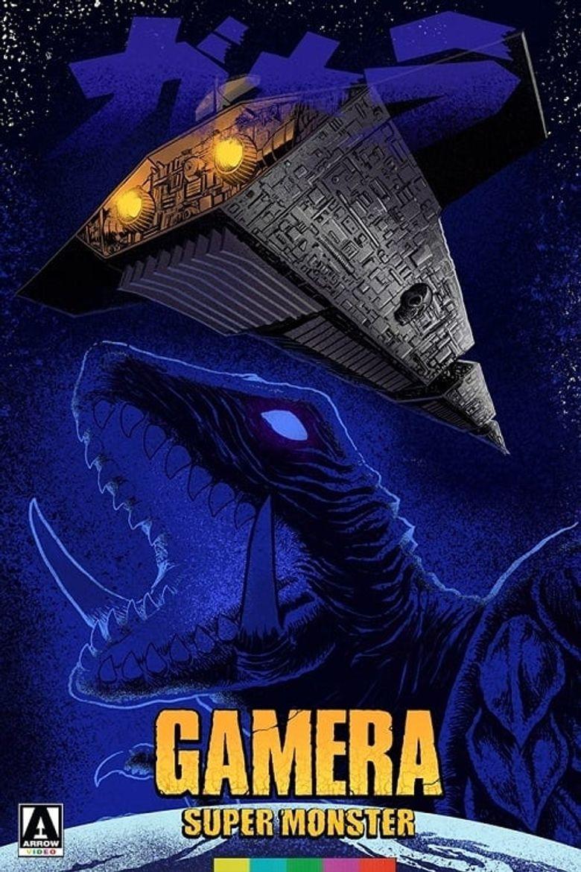 Gamera: Super Monster Poster