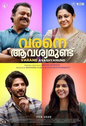 Varane Avashyamund Poster