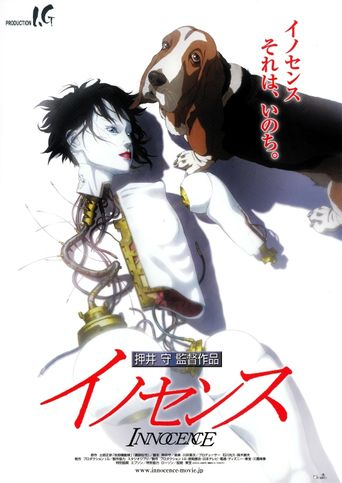 Watch Ghost in the Shell 2: Innocence