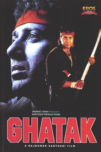 Ghatak: Lethal Poster