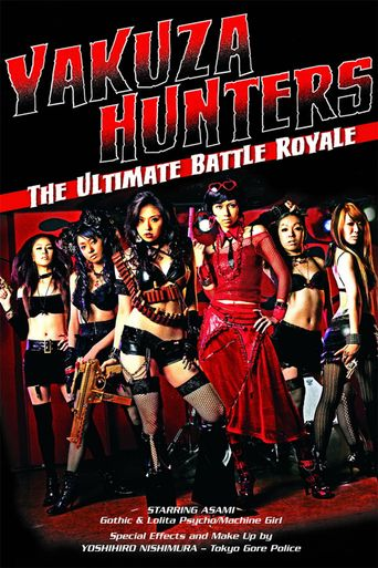 Yakuza-Busting Girls: Final Death-Ride Battle Poster