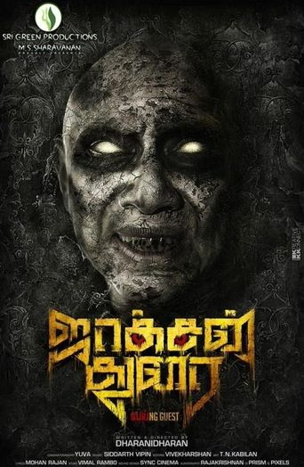 Jackson Durai Poster