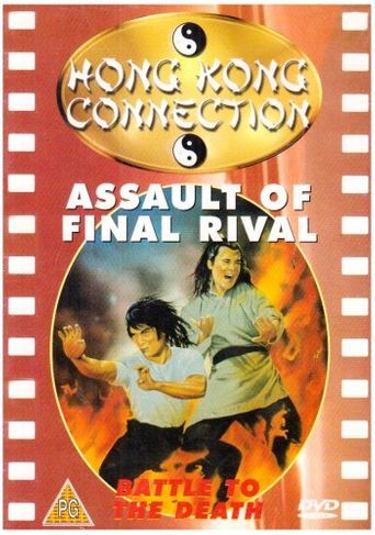 Assault of the Final Rival Poster