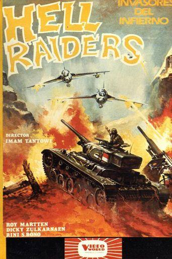 Pasukan berani mati Poster
