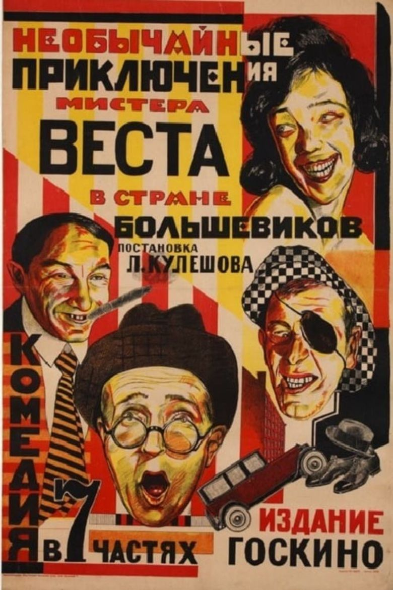 The Extraordinary Adventures of Mr. West in the Land of the Bolsheviks Poster