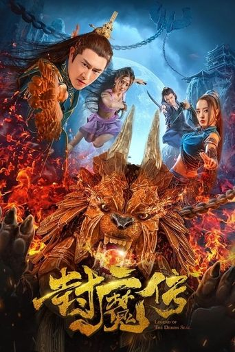 Legend of the Demon Seal Poster