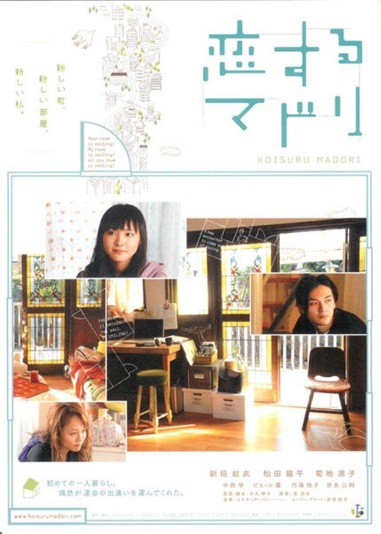 Tokyo Serendipity Poster