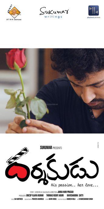 Darshakudu Poster