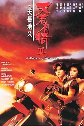 A Moment of Romance II Poster