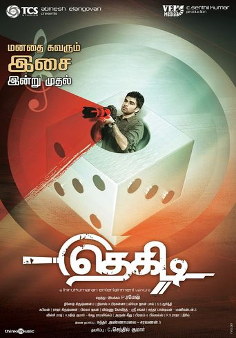Thegidi Poster