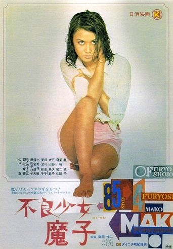Bad Girl Mako Poster