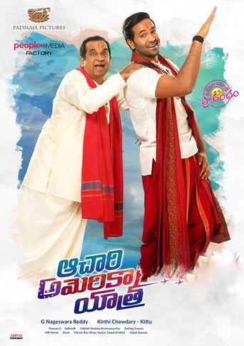 Achari America Yatra Poster