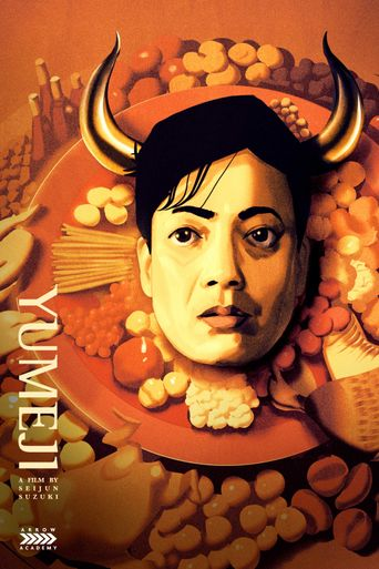 Yumeji Poster