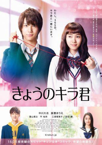 Today's Kira-kun Poster
