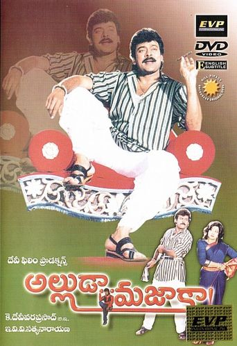 Alluda Majaka Poster