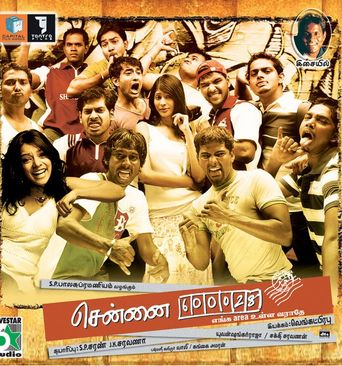 Chennai 60028 Poster