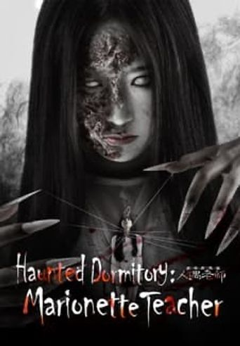 Haunted Dormitory: Marionette Teacher Poster