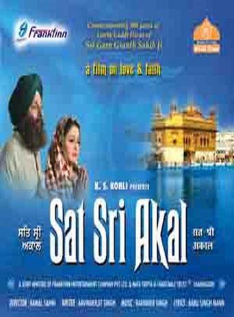 Sat Sri Akal Poster