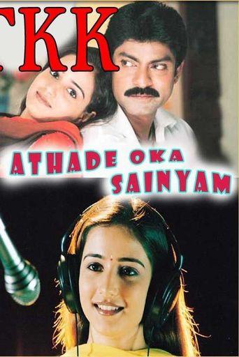 Athade Oka Sainyam Poster