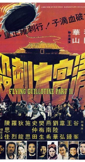 Watch Flying Guillotine II
